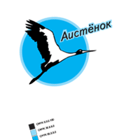 AISTENOK  download