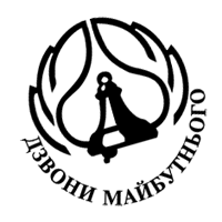 DZVONI MAYBUTNOGO UKR  download