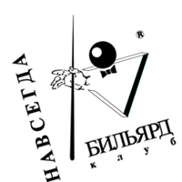 NAVSEGDA BILLIARD CLUB vector