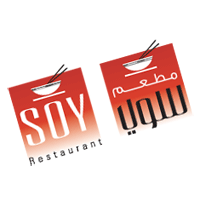 Soy Restaurant preview