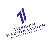 1 Nacional Ukraine TV Channel vector
