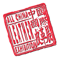 All China Leather Exhibition download