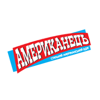 Amerikanets preview