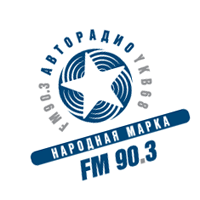 Autoradio 345 download