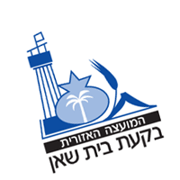Beit Shaan Municipality preview