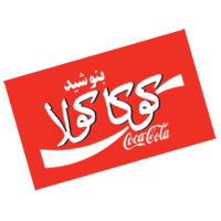 Coca-Cola in Farsi vector