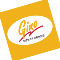 Gino download