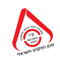 Israel Quality Institute 128 vector