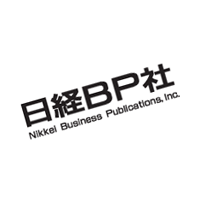 Nikkei Business Publications vector