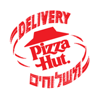 Pizza Hut Israel vector