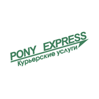 Pony Express vector