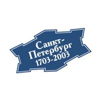 Sankt-Petersburg 1703-2003 vector