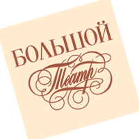 The State Academic Bolshoi Theatre vector
